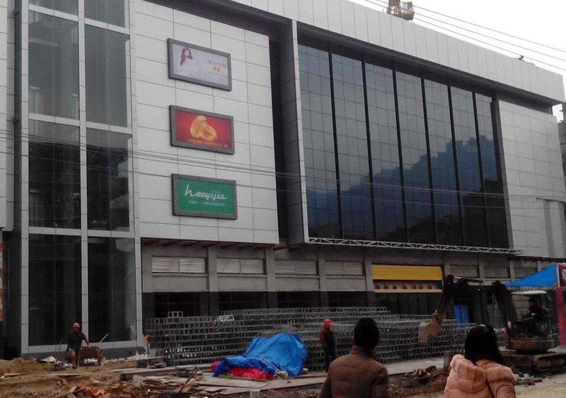 连南瑶族自治县富邦商场