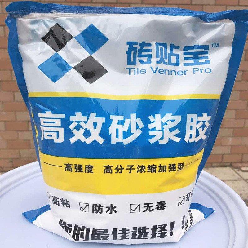 砖贴宝高效砂浆胶